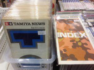 1708タミヤニュース2